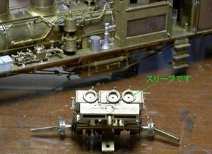 Dscn02680001