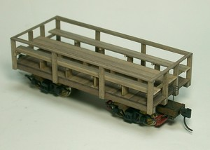 workcar1